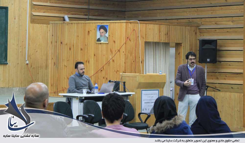 آموزش طراحی توسط اساتید شهید بهشتی
