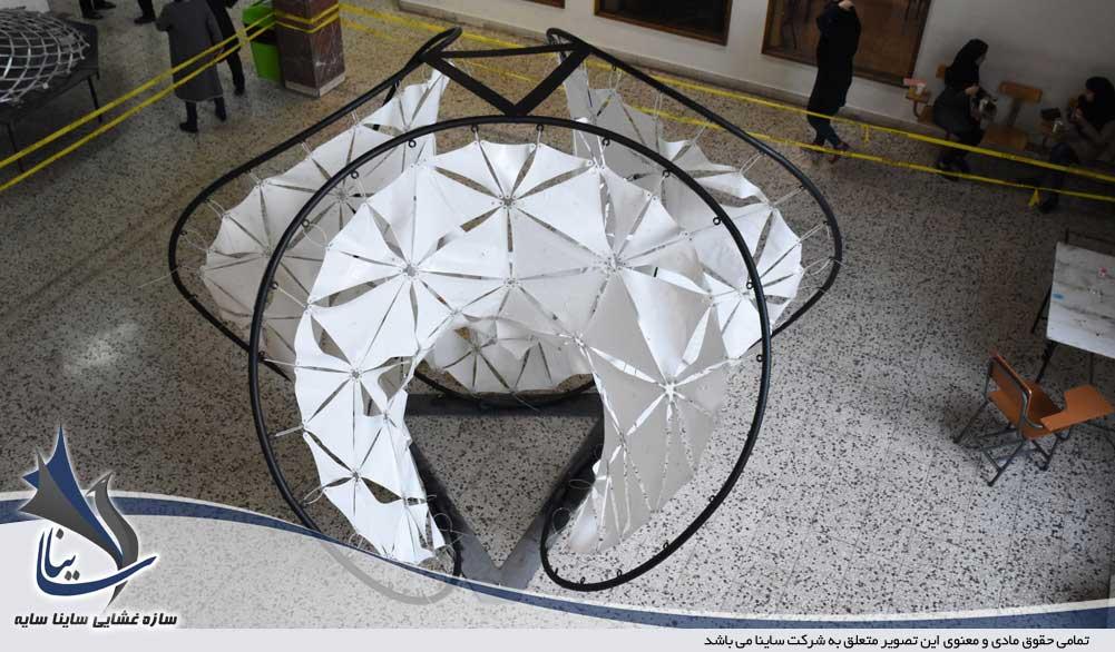 کارگاه ساخت ماکت سازه چادری | دانشگاه بهشتی بهشتی