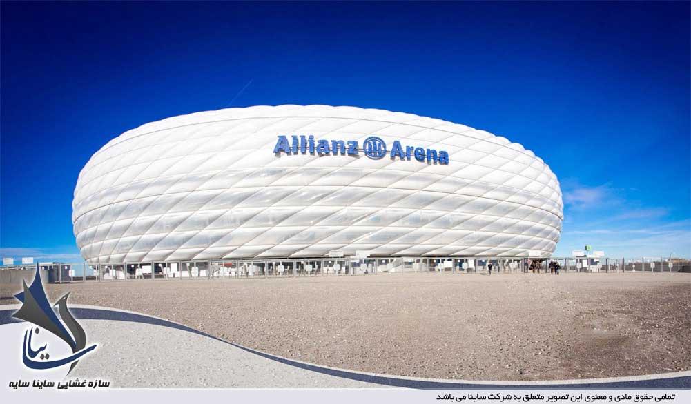 سازه کششی استادیوم ارینز ارنا شهر مونیخ