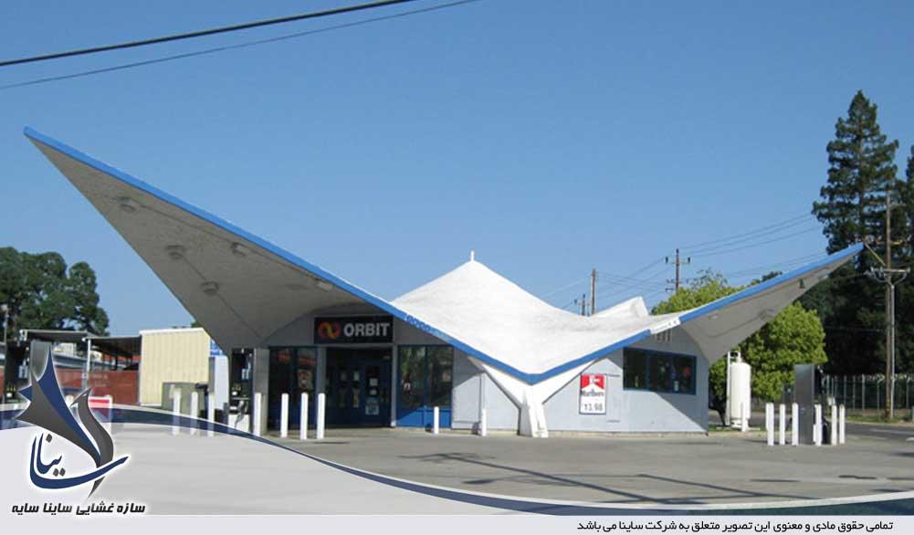 سایبان چادری پمپ بنزین در آمریکا
