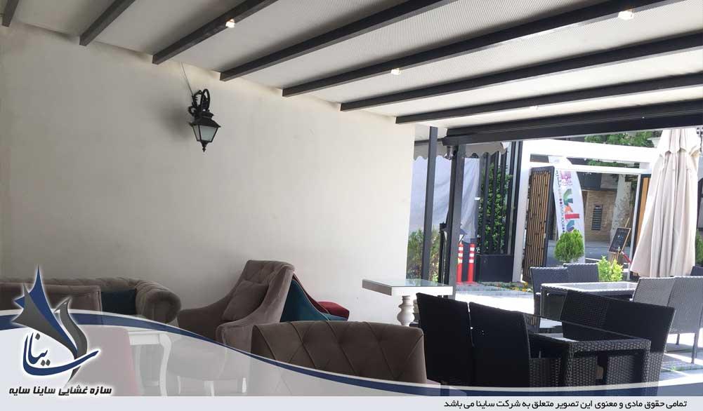 نصب سقف متحرک رستوران فضای باز
