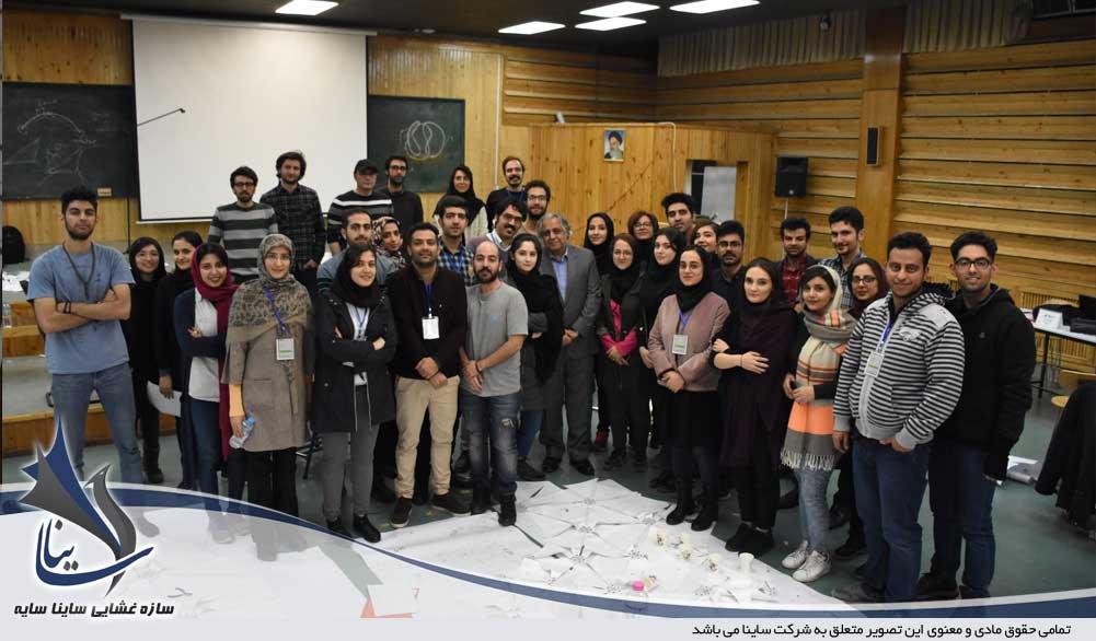 شرکت کنندگان کارگاه دانشگاه بهشتی