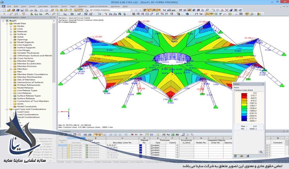 نمونه محاسبات کامپیوتری پروژه سازه کششی | عملکرد سازه های پارچه ای در برابر عوامل محیطی