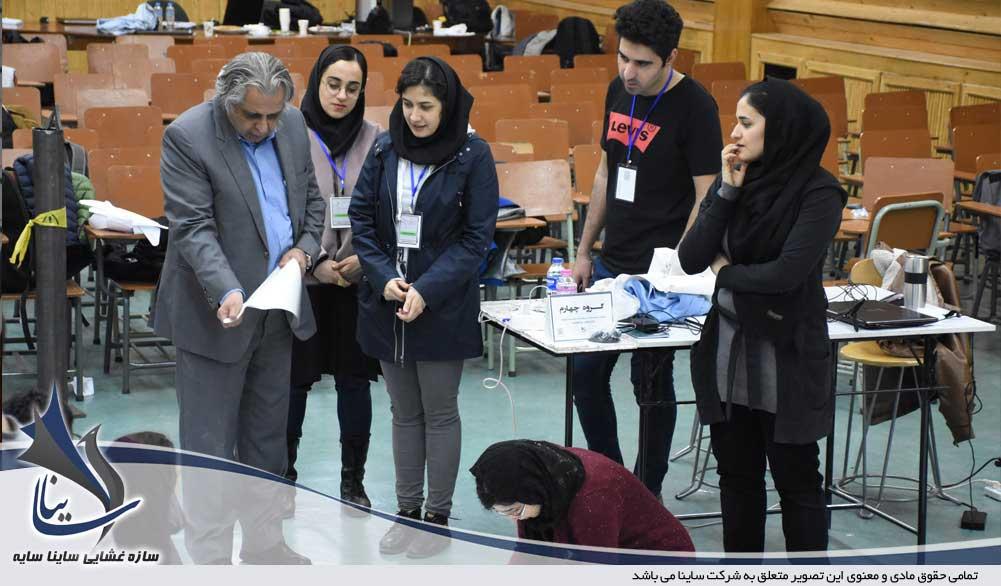 کارگاه آموزش سازه چادری شهید بهشتی