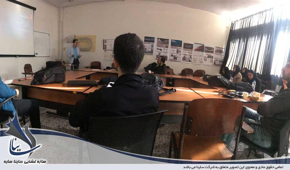 کلاس آموزش سازه پارچه ای دانشگاه بهشتی