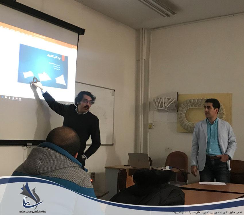 کلاس آموزش سازه چادری - دکتر افغانی