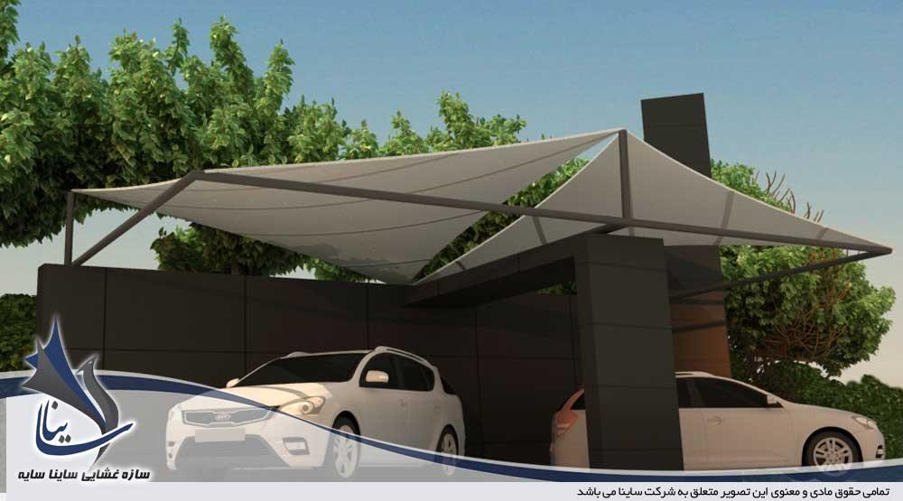 دانلود طراحی سه بعدی محوطه پارکینگ و سایبان پارچه ای به فرم کایت
