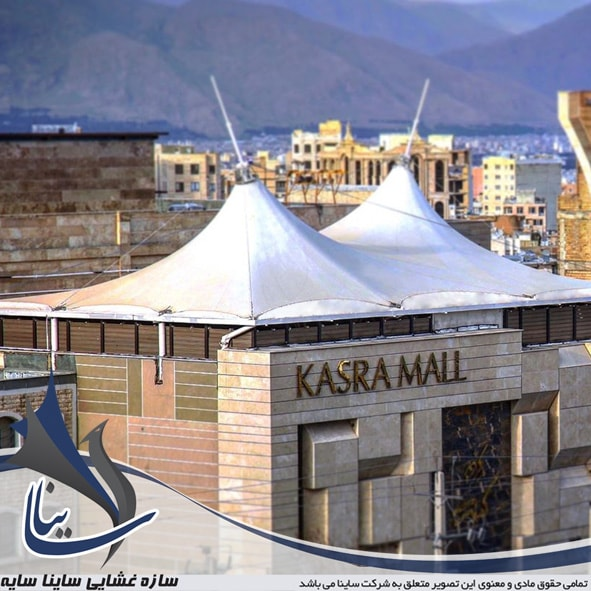 Kasra mall tensile fabric roof