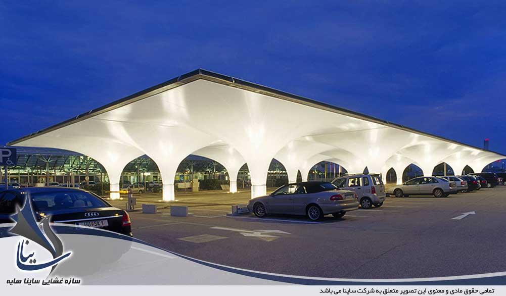 پارکینگ چادری فرودگاه در اتریش