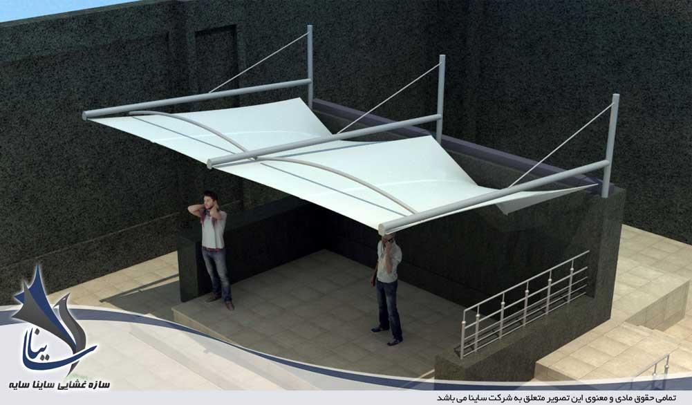 مدلسازی و طراحی 3D آلاچیق و سایبان پارچه ای در حیاط شرکت گاز حفاری شمال - پونک