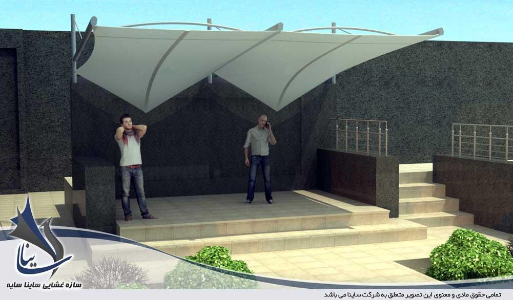 دانلود طراحی محوطه شرکت گاز با آلاچیق چادری با فرم شید در محله پونک