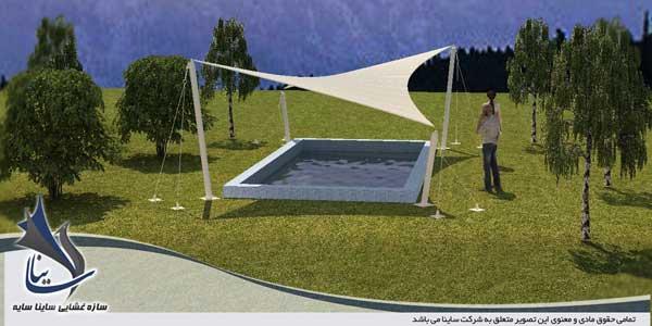 مدلسازی و رندر سه بعدی سایبان استخر ویلا با فرم شید