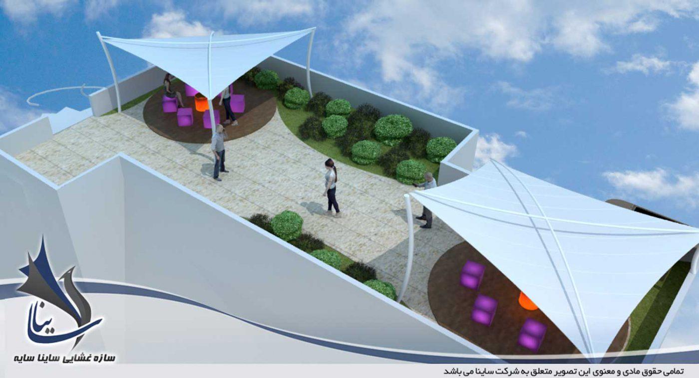 مدل سازی 3D سایبان و آلاچیق چادری با فرم کایت برای روف گاردن ویلا - لواسان
