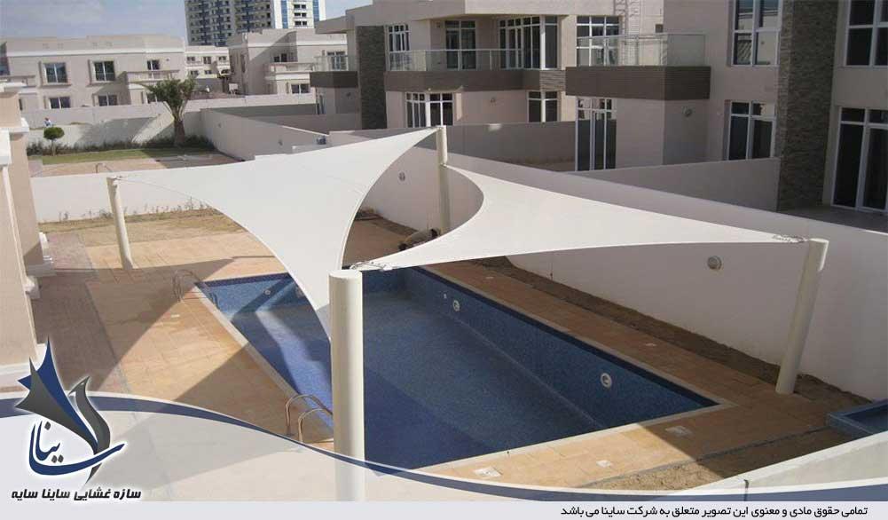 سایبان کششی پارچه ای استخر فضای باز با طرح کایت
