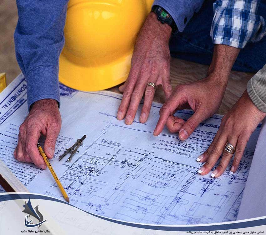 مدیریت ساخت و پروژه سازه پارچه ای
