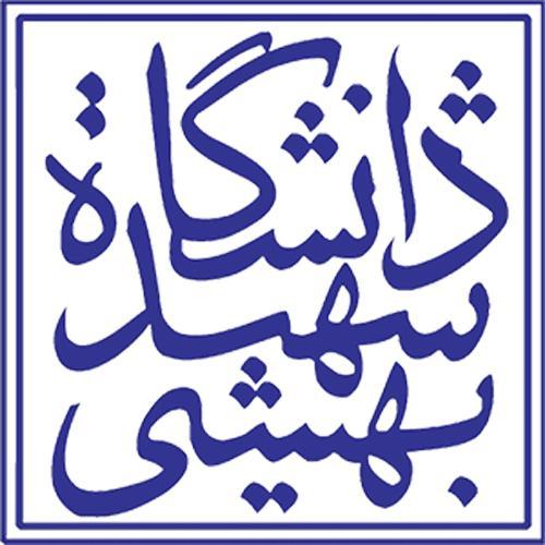 دانشکده معماری دانشگاه شهید بهشتی