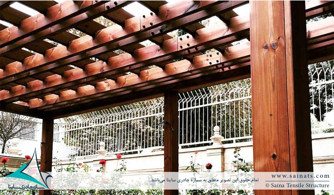 انواع سقف پرگولا