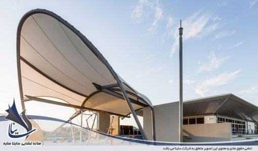 سازه چادری محوطه ورزشی