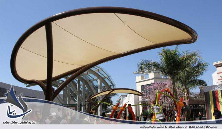 سایبان چادری برای مجموعه تجاری انیتا