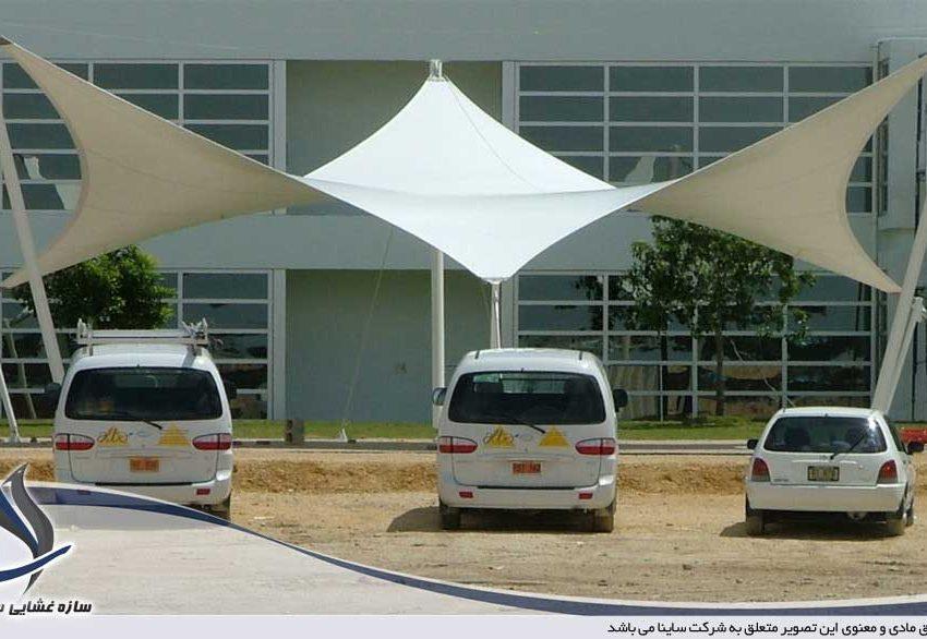 سایبان چادری جهت فضای آموزشی