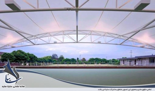 سایبان چادری ورزشگاه