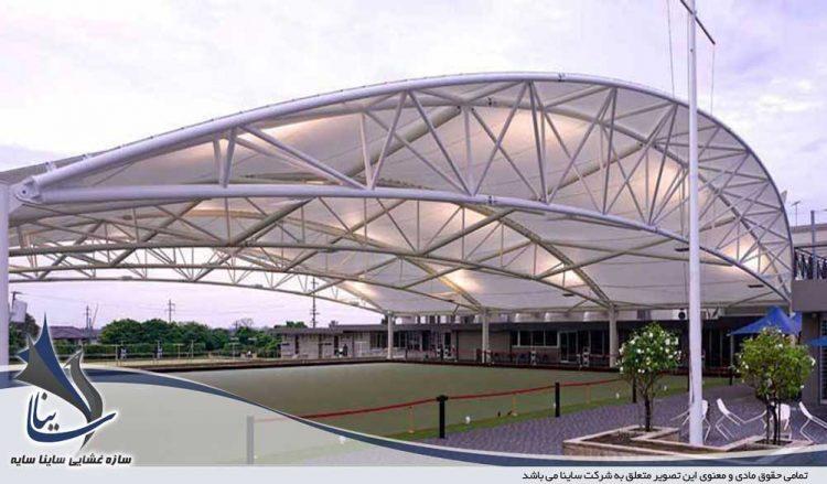 سقف پارچه ای سالن ورزشی