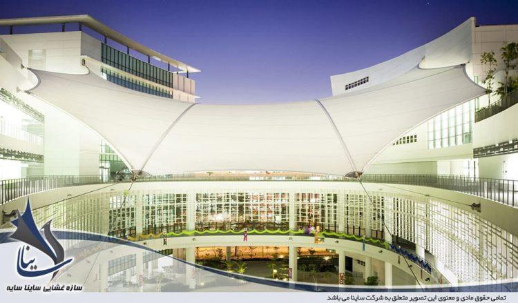 سقف پارچه ای فضای عمومی