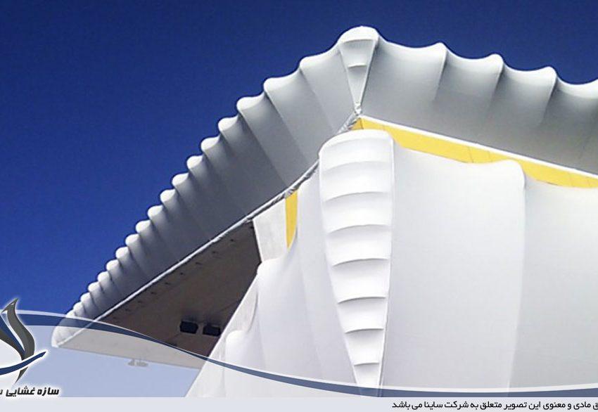 سقف چادری محوطه باز