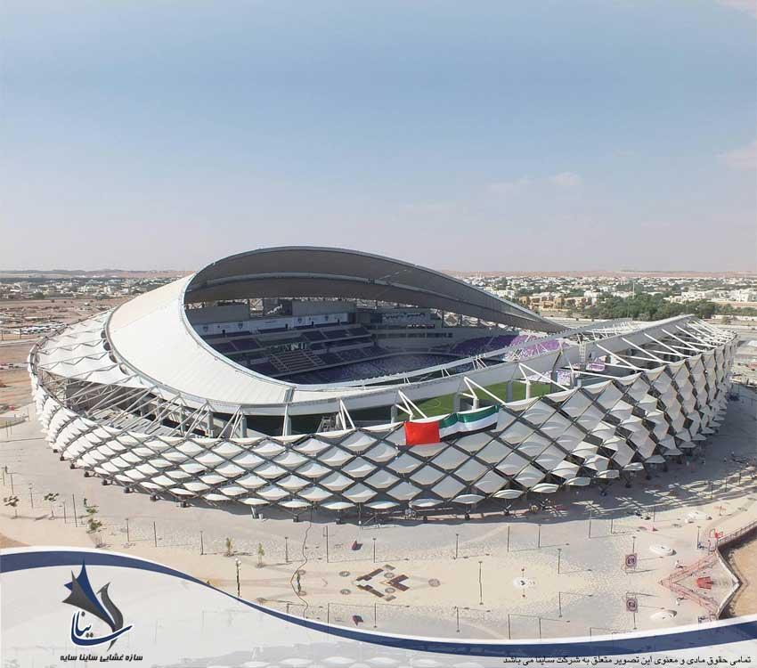 نمای پارچه ای استادیوم