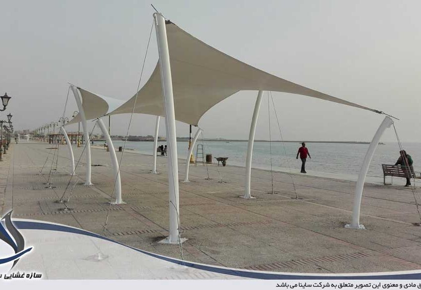 beach road sunshade