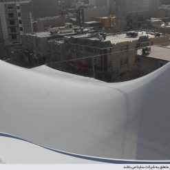 double cone fabric structure