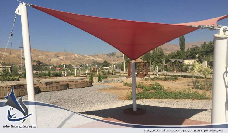 tensile fabric municipality sunshade