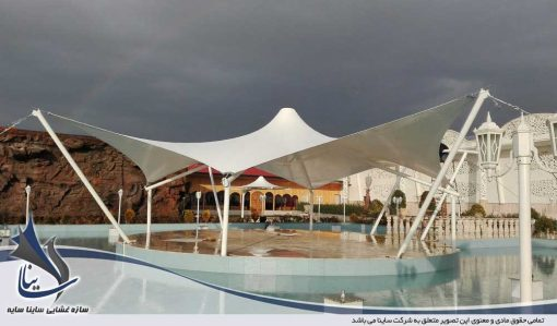 tensile fabric tent