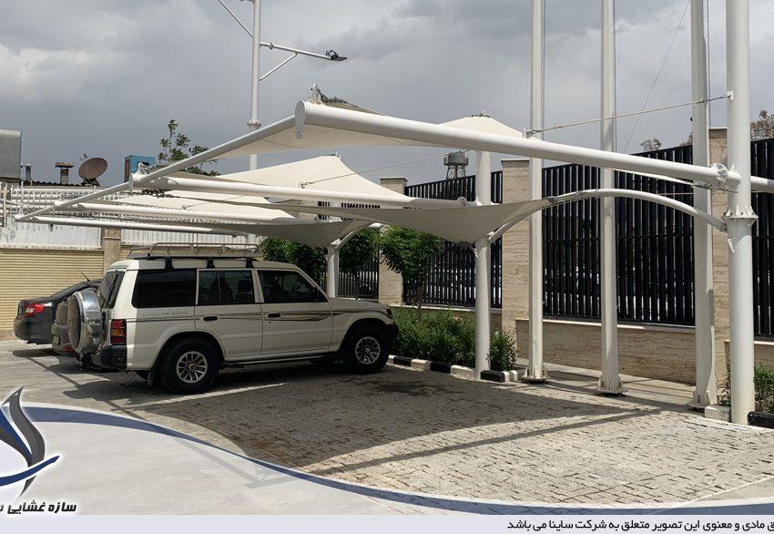 سایبان چادری پارکینگ اتومبیل