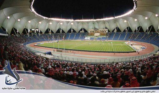 مراکز فرهنگی ورزشی
