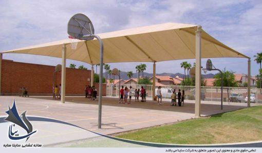 basketball shade