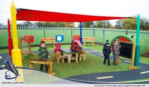 kindergarten canopy