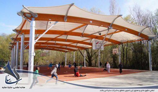 playground sunshade