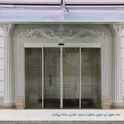 سایبان ورودی ویلا یزد