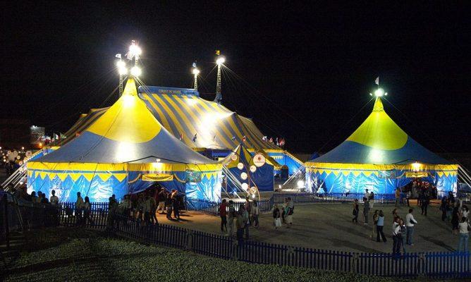 چادر سیرک