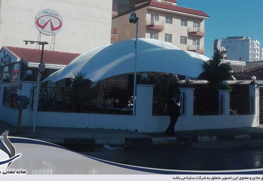اجرای سقف چادری رستوران پیتزا پارک در بابلسر