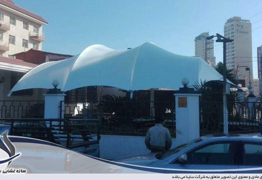 سقف چادری رستوران پیتزا پارک در بابلسر