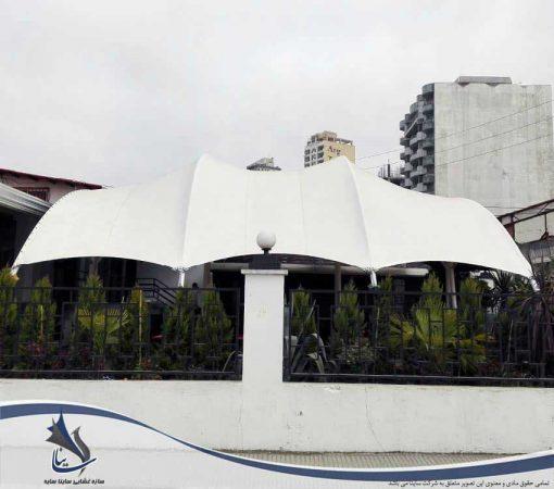 سقف چادری رستوران پیتزا پارک