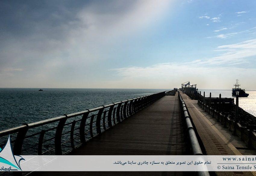 طراحی و اجرای سازه چادری دکوراتیو موج شکن غربی بندر انزلی
