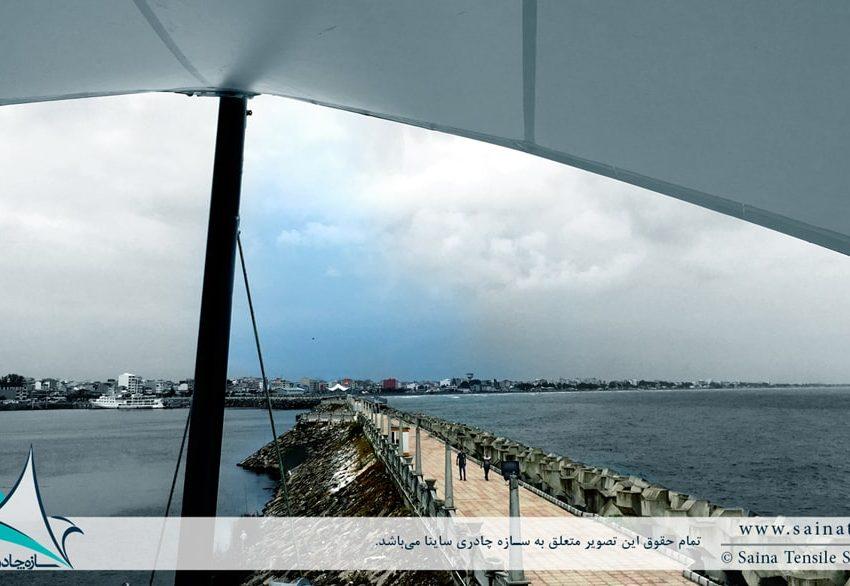 سازه چادری دکوراتیو موج شکن غربی بندر انزلی