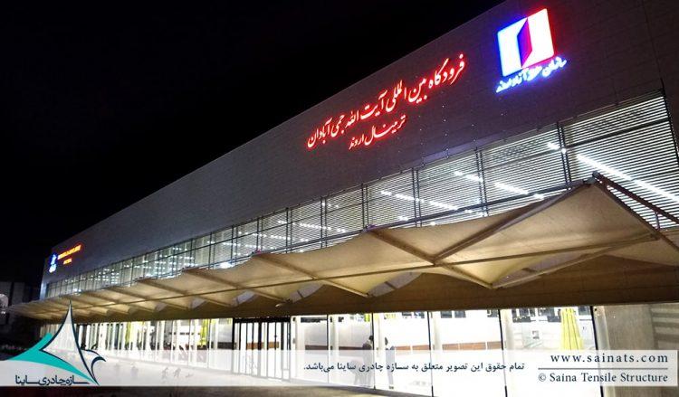اجرای سایبان پارچه ای ورودی ترمینال فرودگاه بین المللی آبادان