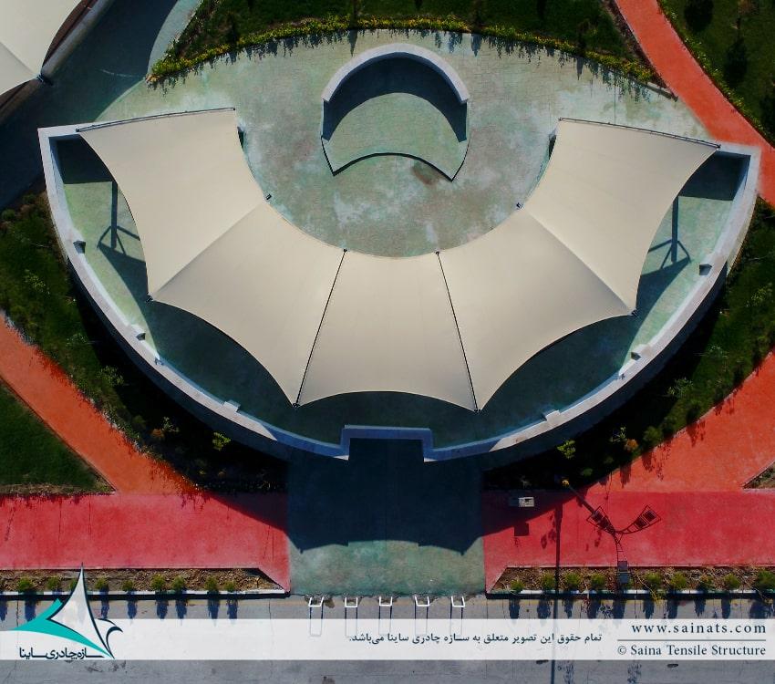 سایبان چادری آمفی تئاتر | پارک پرند