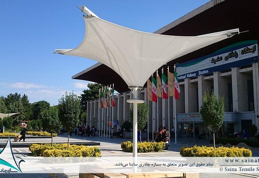 اجرای سایبان دکوراتیو محوطه ورودی راه آهن مشهد