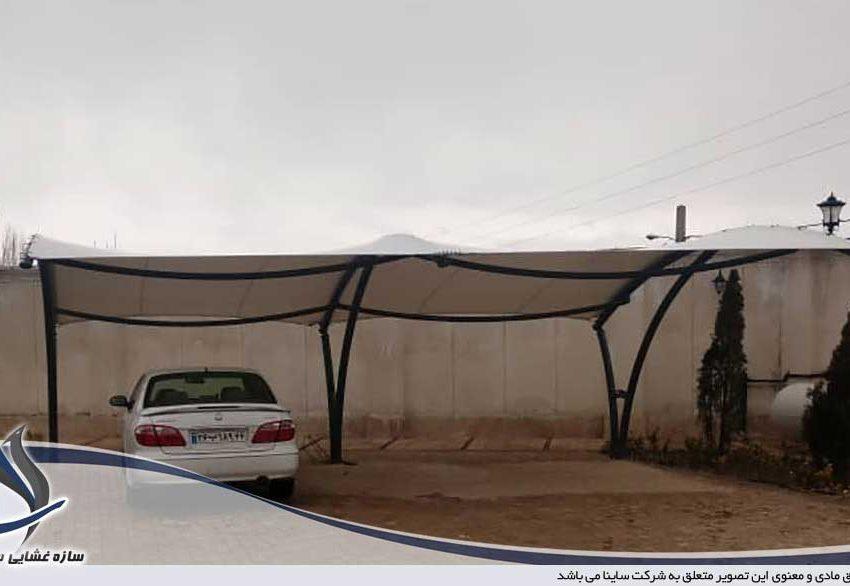 اجرای سایبان چادری پارکینگ خودرو در آبسرد