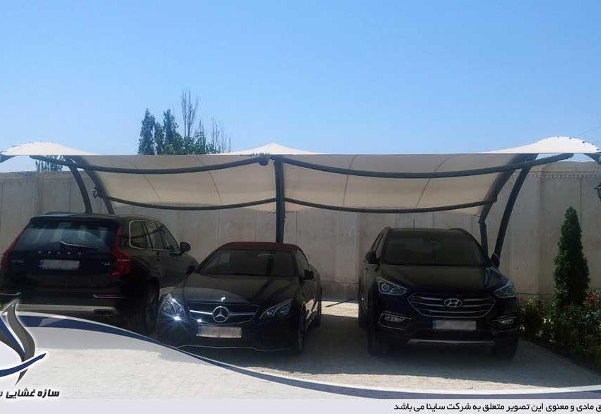 سایبان چادری پارکینگ خودرو در آبسرد
